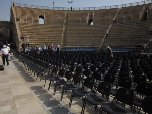 Caesarea Maritima's theater hosts concerts today.