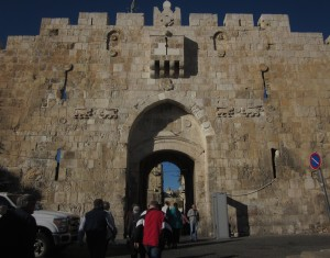 We entered the Old City at the Lion's Gate.